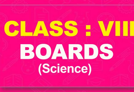 8th Science : Boards (2021-22)